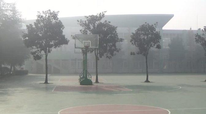 Haze, haze, go away.
